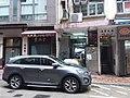 HK SW 上環 Sheung Wan 高陞街 42-44 Ko Sing Street August 2019 SSG 01.jpg