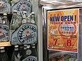 HK Sai Ying Pun Queen's Road West Opening 759 Store goods Jan-2014 San Pellecrino ペットボトル Water bottles n poster.JPG