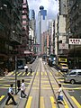 HK Sai Ying Pun Tramway Pedestrian Crossing n Gov of the PRChina.JPG