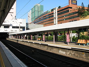 HK Sha Tin Station Platform 2008