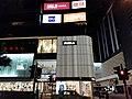 HK TST 尖沙咀 Tsim Sha Tsui 彌敦道 Nathan Road MiraPlace near 栢麗大道購物區 Park Lane Shopper's Boulevard night July 2020 SS2 01.jpg