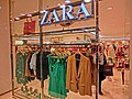 HK night 銅鑼灣 mall 香港時代廣場 Times Square ZARA department store sign Causeway Bay clothing Mar-2013.JPG