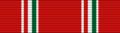 HUN Order of Merit of the Hungarian People's Republic BAR.png