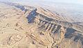 HaMakhtesh HaGadol Aerial View.jpg
