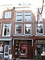 Haarlemmerdijk 158, Amsterdam.JPG