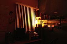 Dormitorio wikipedia la enciclopedia libre - Iluminacion habitacion bebe ...