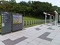 Haideguan Station 海科館站 - panoramio.jpg