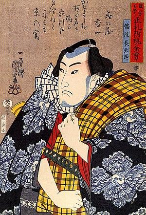 Banzuiin Chōbei - Portrait of Banzuiin Chōbei.