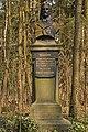 Hamerling-Denkmal am Schremser Vereinsberg.jpg