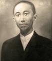 Han Oen Lee, Luitenant der Chinezen.png