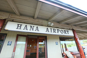 Hana Airport - Hana Airport sign as seen in December 2011.