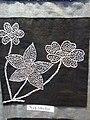 Handmade product from Dhaka (4).jpg