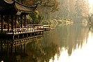 Hangzhou pagoda bridge 2 (2488).jpg