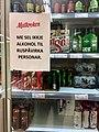 "Hansa, Heineken beers etc. in glass door refrigerator chiller showcase. Sign in Norwegian (Nynorsk ""Me sel ikkje alkohol til ruspåvirka personar"" = ""We don't sell alcohol to intoxicated persons""). Leirvik, Stord, Norway. 2018-03-10 b.jpg"