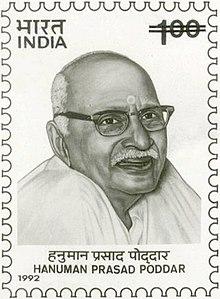 Hanuman Prasad Poddar - Wikipedia