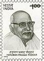 Hanuman Prasad Poddar 1992 stamp of India.jpg