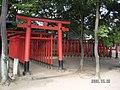 Harada shinto shrine - panoramio - yokoyokoi.jpg
