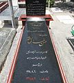 Hassan Tehrani Moghaddaam's grave (cropped).jpg
