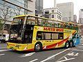 Hato Bus 681 'O Sola Mio Aero King.jpg