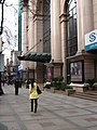He Ping(Peace) Street - panoramio.jpg