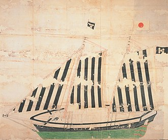 Sites of Japan's Meiji Industrial Revolution: Iron and Steel, Shipbuilding and Coal Mining - Image: Heisin Maru