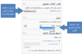 Help-Books-Arabic 6.png