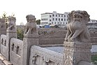 Hengshui Old Town Bridge by Graham Strachan.JPG