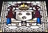 Henri de Bonnechose armoiries vitrail.jpg