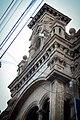 Heritage Mohammad Ali Building.jpg