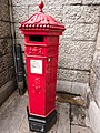 Hexagonal post box (9886553556).jpg