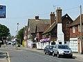 High Street, Edenbridge, Kent - geograph.org.uk - 1385641.jpg