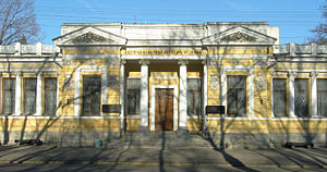 Historical Museum Dnepropetrovsk.jpg