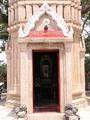 Ho Haem Montien Devaraj.png