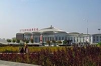 Hohhot East Railway Station (20171007143459).jpg