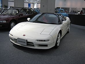 Honda NSX Type R in the Honda collection.jpg
