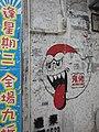 Hong Kong (2017) - 671.jpg