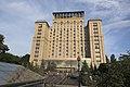 Hotel Ukraine Kiev hnapel 01.jpg