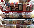 House of Candy Tamil Nadu India.jpg