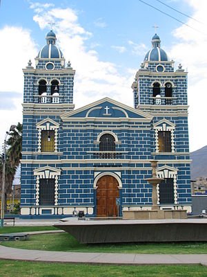 Huánuco San Sebastian Church.jpg