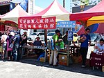 Hualien Country Military People Service Station, Hualien Hero House and Hualien Temporary Post Office Booth 20170923.jpg