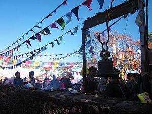 Pathibhara Devi Temple - Huge bell inside Pathibhara Temple premises,