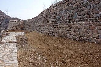 Wandu - Image: Hwando Mountain Fortress Wall