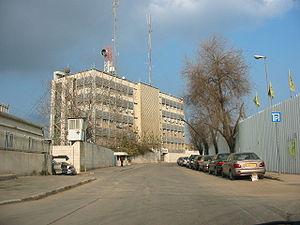 Channel 1 (Israel) - Channel 1 head office in Romema, Jerusalem