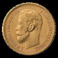 INC-1026-a Пять рублей 1898 г. (аверс).png
