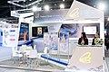 ITU Telecom World 2016 (30928756461).jpg