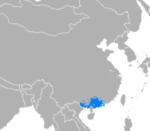 Yue Chinese - Image: Idioma cantonés
