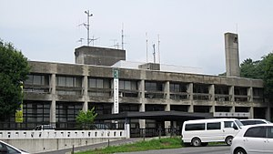Iga, Mie - Iga City Hall