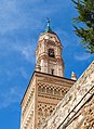 Iglesia de Santa María, Ateca, Zaragoza, España, 2014-01-06, DD 01.jpg