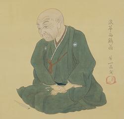 Ihara-Saikaku-Portrait.png