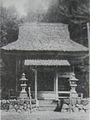 Iinuma koyasukannon (taisho).jpg